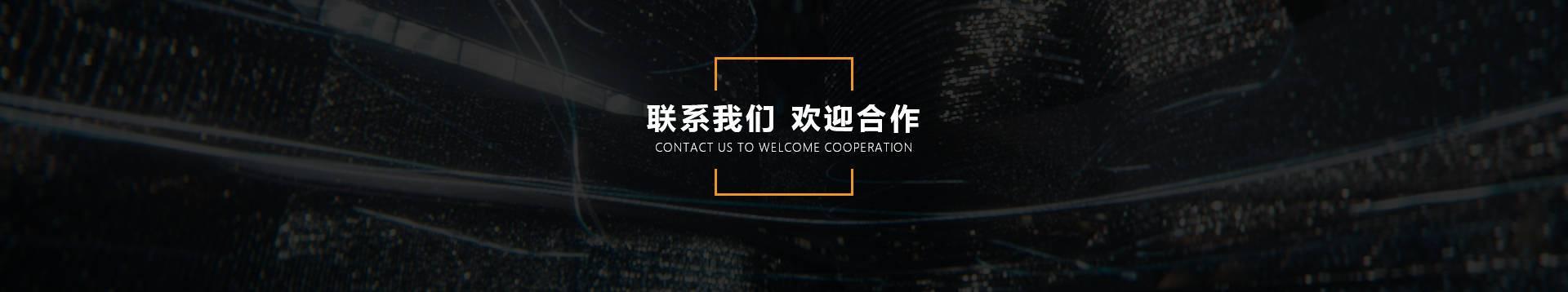 雷竞技newbee-雷竞技登录官网-雷竞技官方网站下载banner