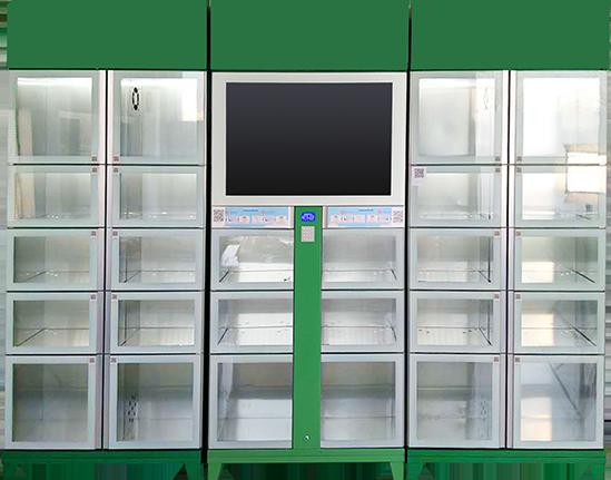 FYGG-26 广告机智能无人果蔬售卖机