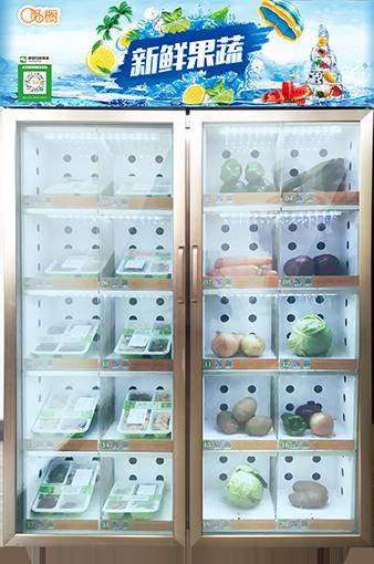 蔬菜水果无人值守售货柜